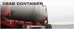 container-service-banner